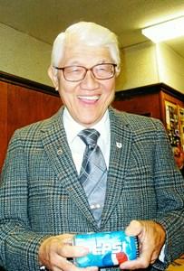 Obituary photo of Wing Chow, Cincinnati-Ohio