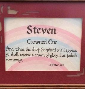 Obituary photo of Steven Cooper, Olathe-Kansas