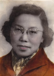 Obituary photo of Yifen Cai, Albany-New York